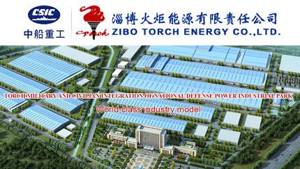 Ziboのイメージ画像