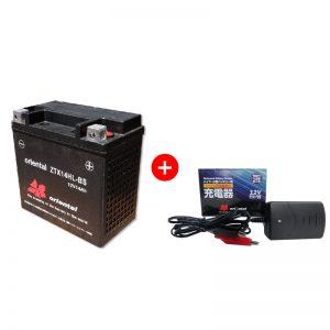 14HL-BS+充電器セット
