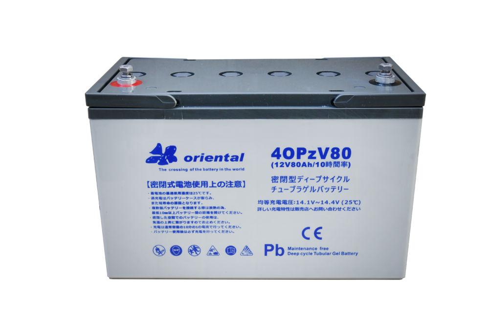 4OPzV80  LEOCH社製オリエンタル