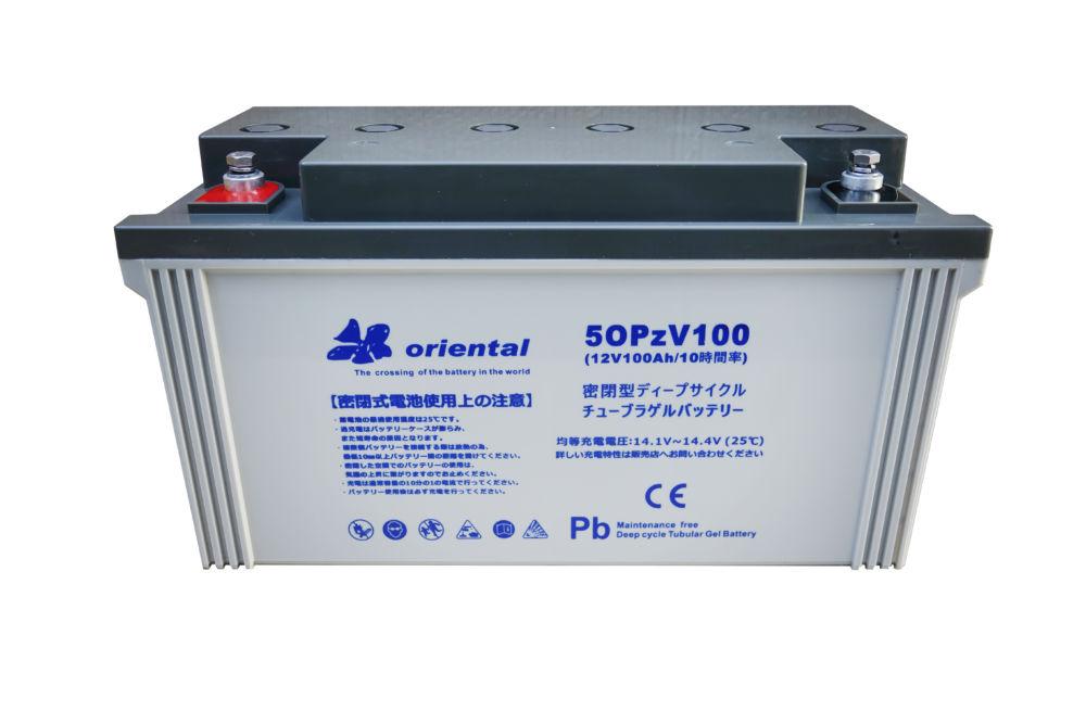 5OPzV100  オリエンタル