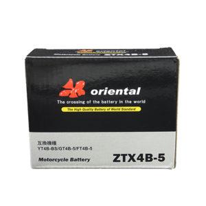 ZTX4B-5 LEOCH社製オリエンタル