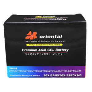 ZGX12A-BS  LEOCH社製オリエンタル