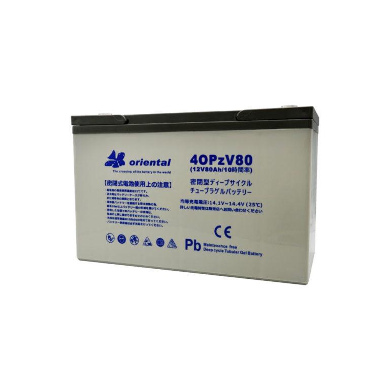 4OPzV80  オリエンタル